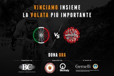 """Il mondo del ciclismo """"pedala"""" per il Policlinico Gemelli"""